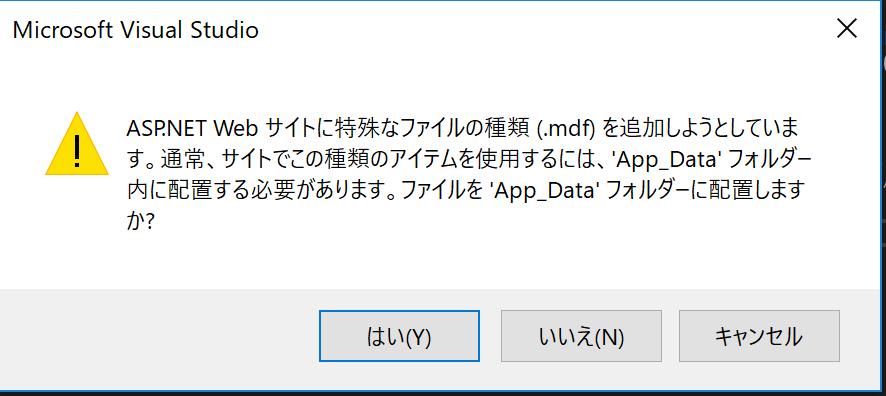 f:id:haronoid:20180425160235p:plain