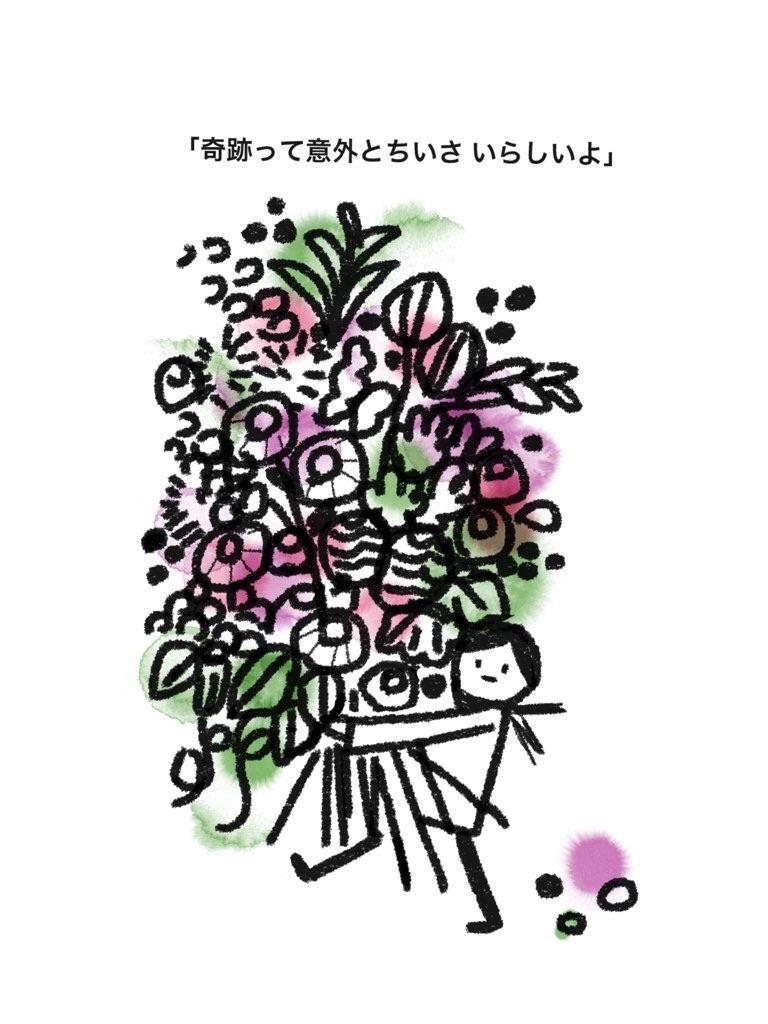 f:id:haroom88:20170101212242j:image