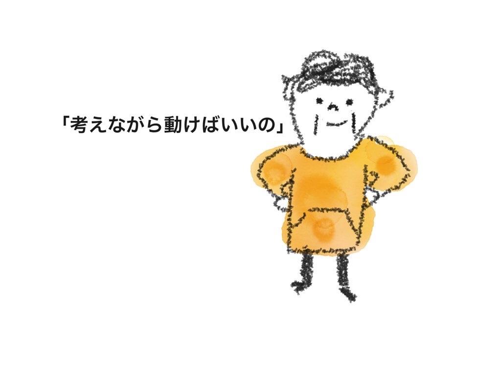 f:id:haroom88:20170104214114j:image