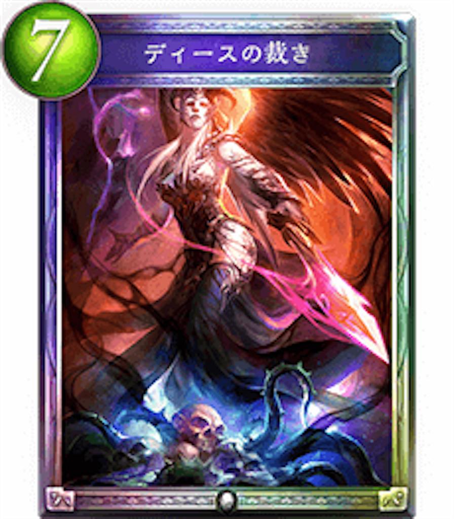 f:id:harp15:20170115083302p:image