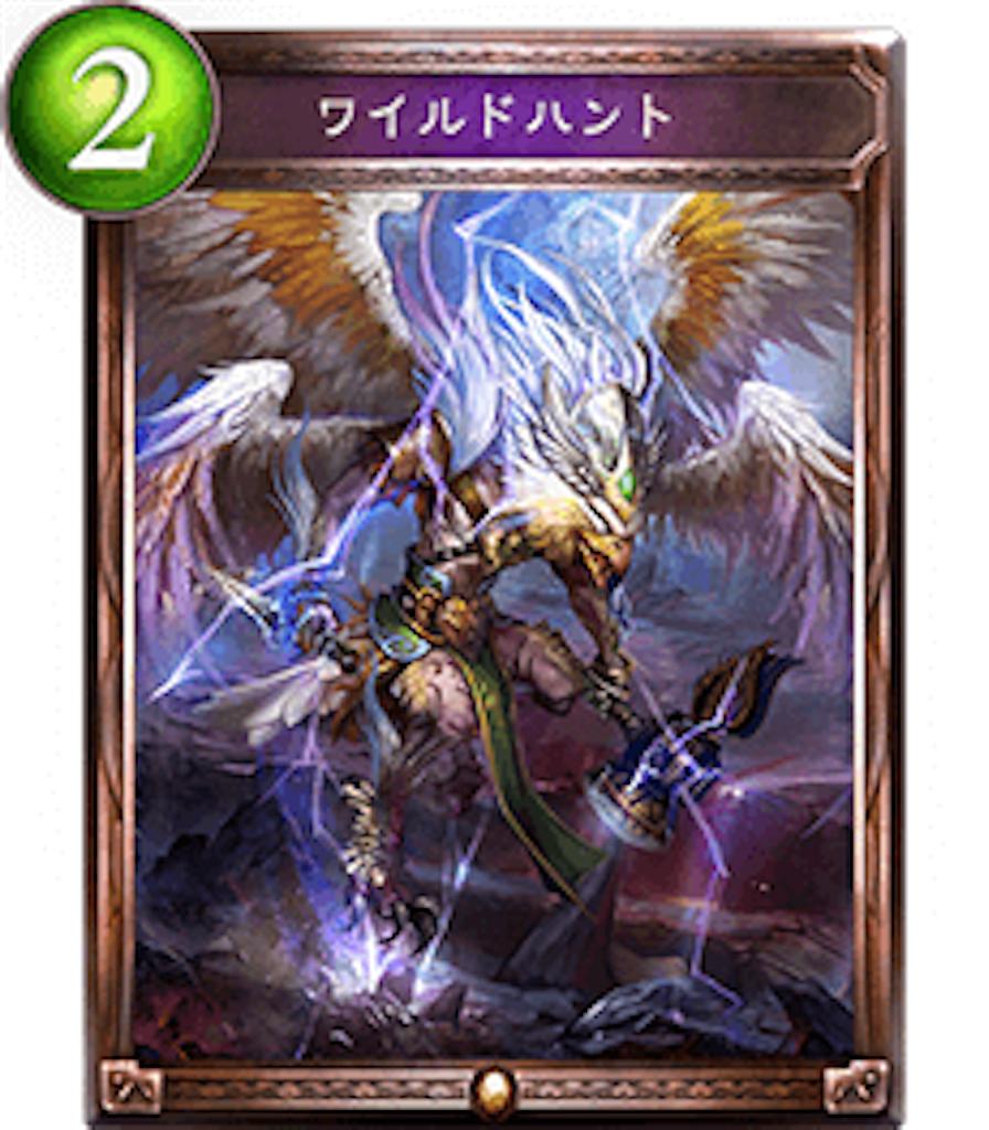 f:id:harp15:20170115084257p:image