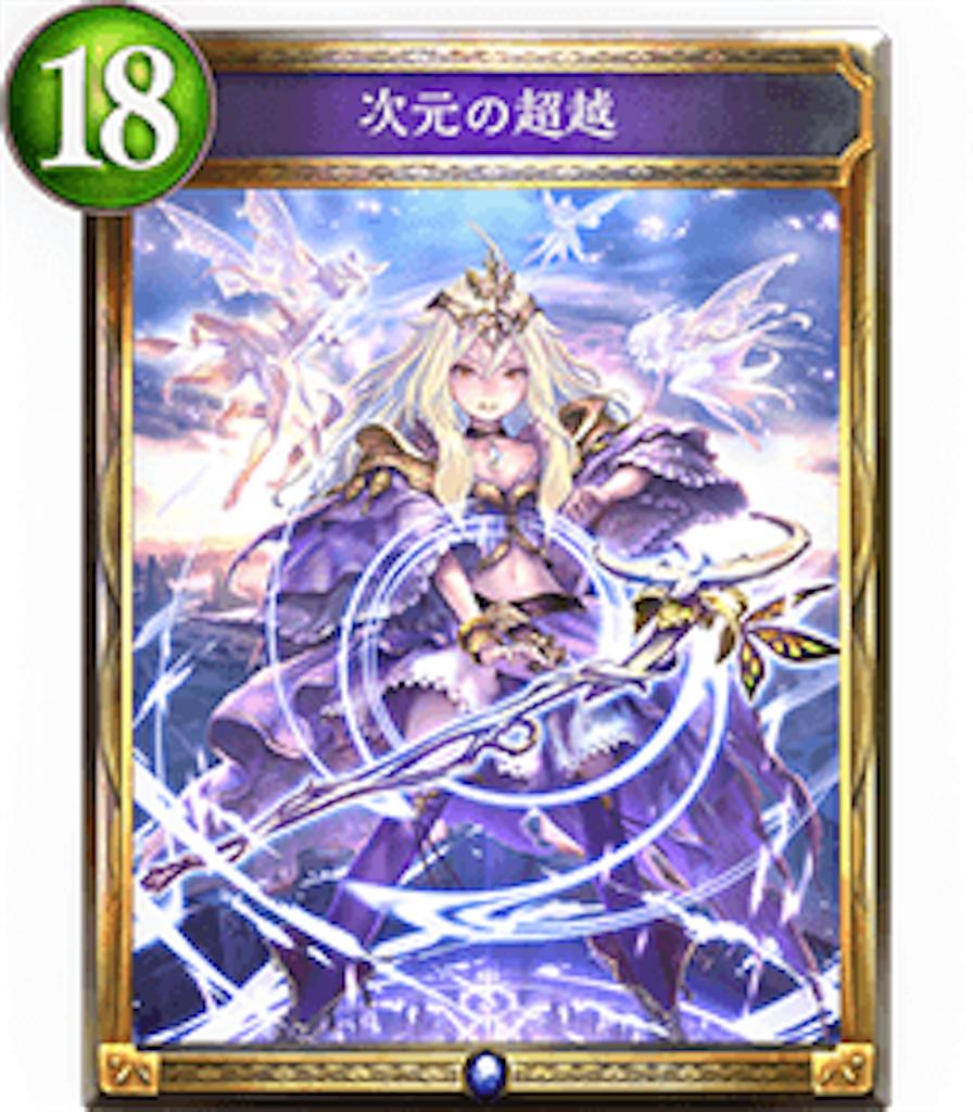 f:id:harp15:20170115084531p:image