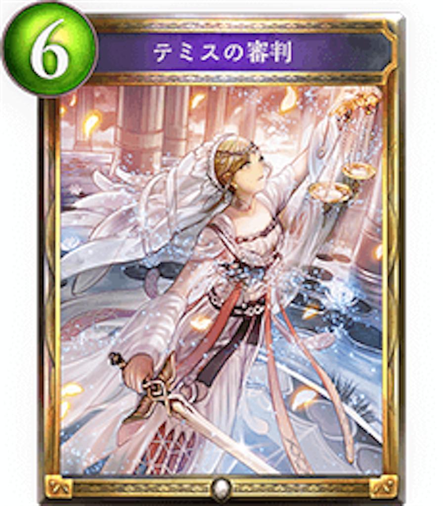 f:id:harp15:20170115090046p:image