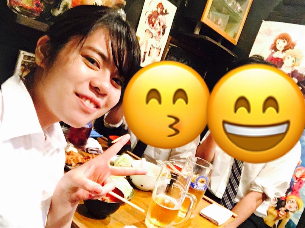 f:id:harrry_u:20161106084059j:image