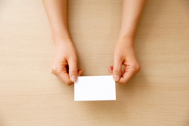 f:id:harryard:20170502234920j:plain