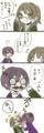 10/01めがねの日 >>>遅刻<<<
