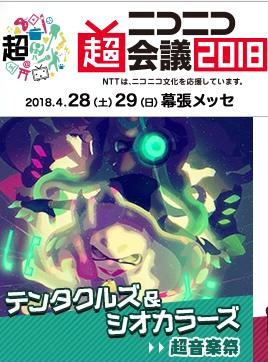 f:id:haru-chance:20180421003306p:plain