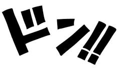f:id:haru-chance:20180421020326p:plain