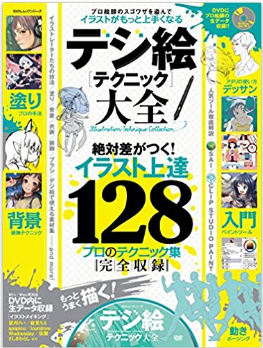 f:id:haru-chance:20180518010930p:plain