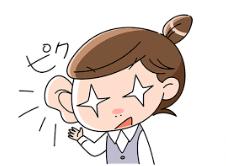 f:id:haru-chance:20180522212206p:plain