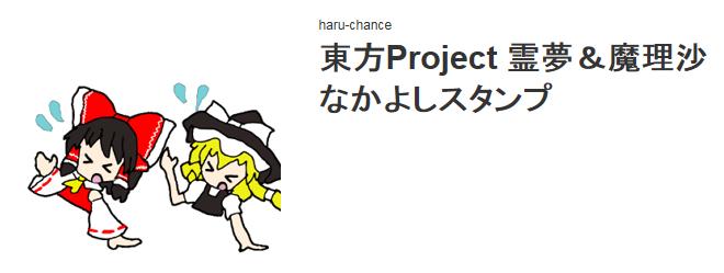 f:id:haru-chance:20180601234603p:plain