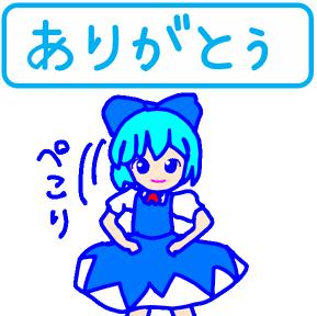f:id:haru-chance:20180603202236p:plain
