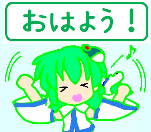 f:id:haru-chance:20180609164608p:plain