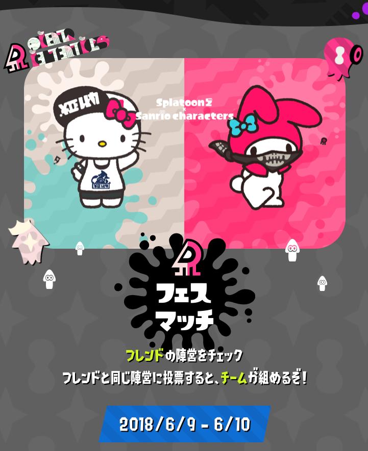 f:id:haru-chance:20180609165309p:plain