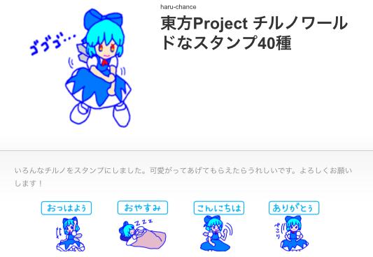 f:id:haru-chance:20180624211152p:plain