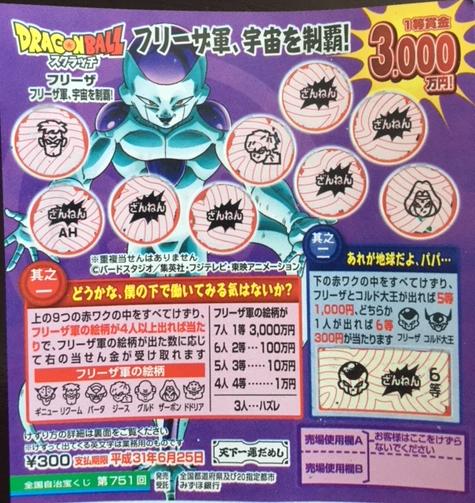 f:id:haru-chance:20180630154238p:plain