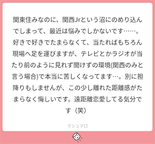 f:id:haru-chun:20181003205653p:image