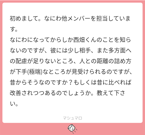 f:id:haru-chun:20190831184804p:image