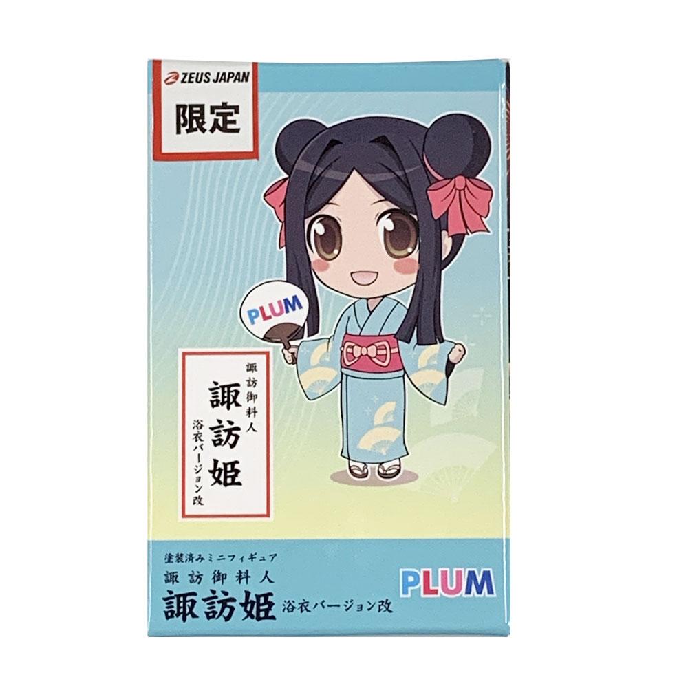 f:id:haru-gc:20190830190414j:plain