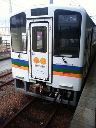 f:id:haru-hashigo:20081204232418j:image