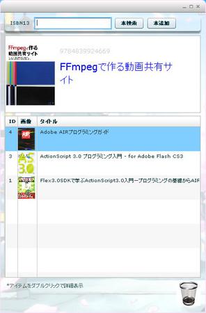 f:id:haru-komugi:20080504212338j:image