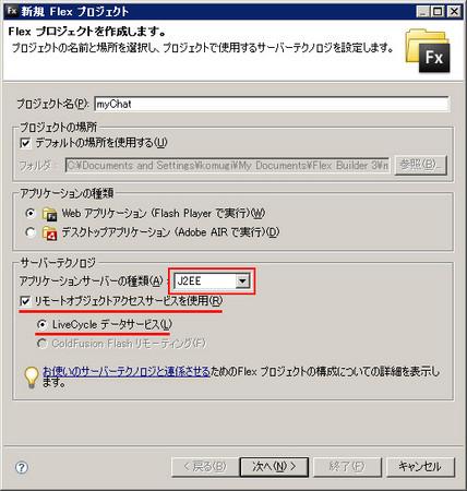 f:id:haru-komugi:20080626135152j:image