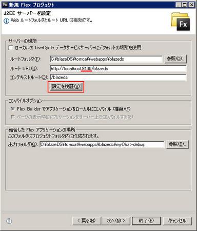 f:id:haru-komugi:20080626135225j:image