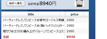 f:id:haru-komugi:20080708210556p:image