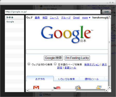 f:id:haru-komugi:20081024123421j:image