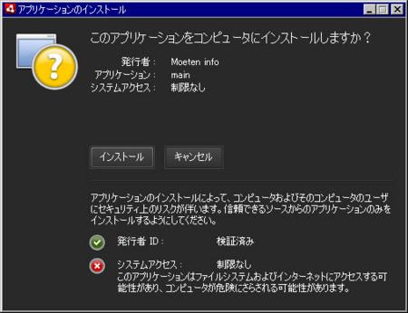f:id:haru-komugi:20090212170139j:image