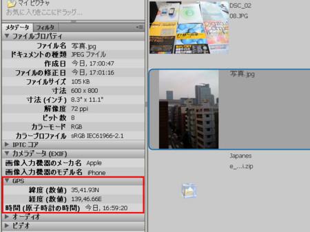 f:id:haru-komugi:20090701170338j:image
