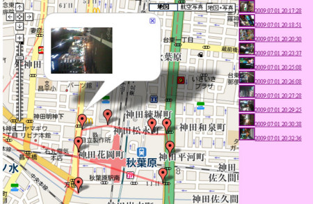 f:id:haru-komugi:20090701213338j:image