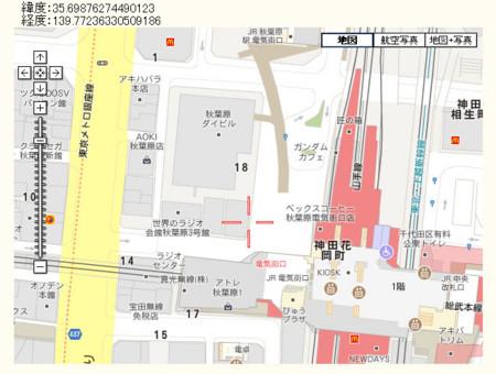 f:id:haru-komugi:20130617214002j:image