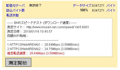 f:id:haru-komugi:20180116114403p:plain
