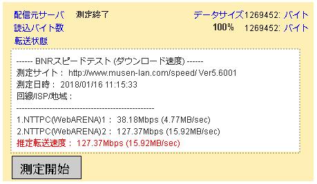 f:id:haru-komugi:20180116114405p:plain