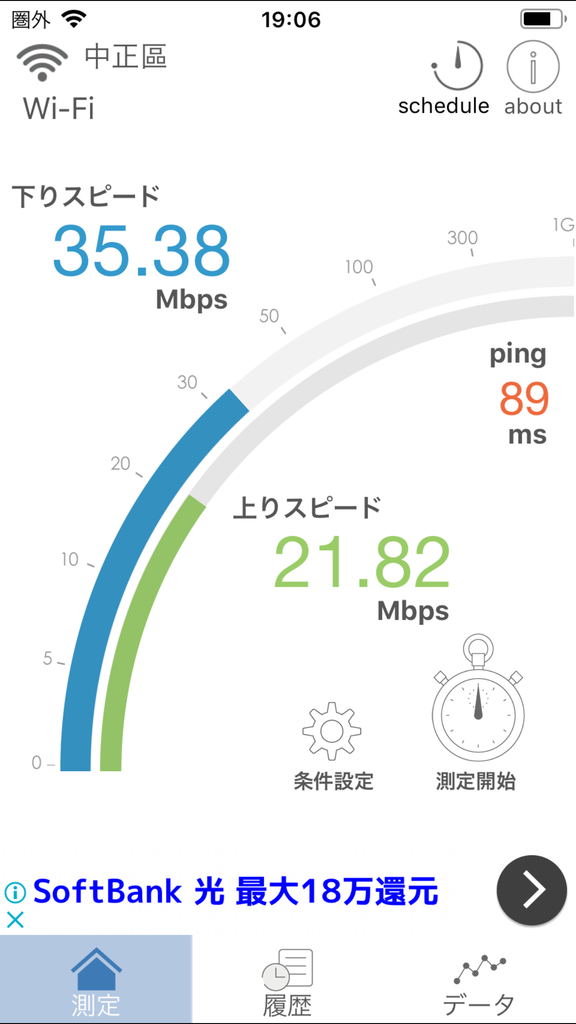 f:id:haru-komugi:20181121145536p:plain