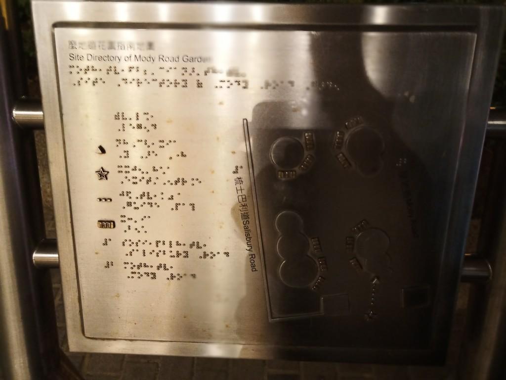 f:id:haru-komugi:20190225185457j:plain