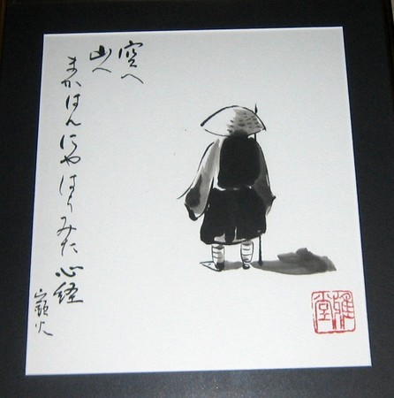 f:id:haru-leo:20080408234639j:image