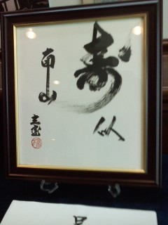 f:id:haru-leo:20121020121710j:image