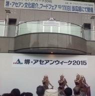 f:id:haru-leo:20151011130456j:image