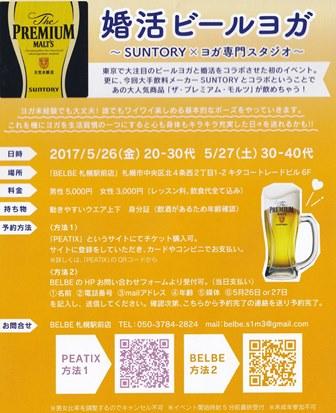 f:id:haru-natu-aki-fuyu:20170509220332j:plain