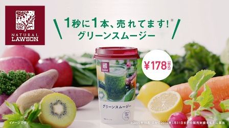 f:id:haru-natu-aki-fuyu:20170525233512j:plain