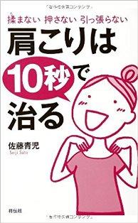 f:id:haru-natu-aki-fuyu:20170608234208j:plain