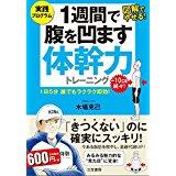 f:id:haru-natu-aki-fuyu:20170608235325j:plain