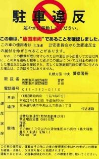 f:id:haru-natu-aki-fuyu:20170613110916j:plain