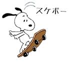 f:id:haru-natu-aki-fuyu:20170618213619p:plain