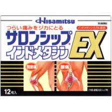 f:id:haru-natu-aki-fuyu:20170703223523p:plain