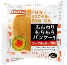 f:id:haru-natu-aki-fuyu:20170707225853p:plain