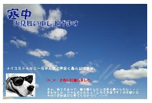 f:id:haru-natu-aki-fuyu:20180104003723j:plain