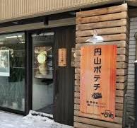 f:id:haru-natu-aki-fuyu:20180503202243p:plain